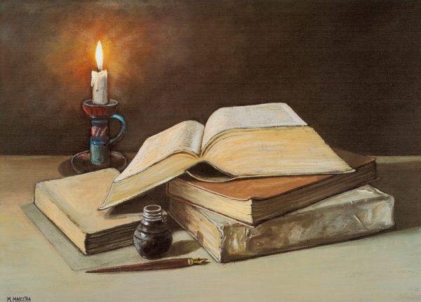 SO-70574 Natura morta con libro e candela - M. Mascetra